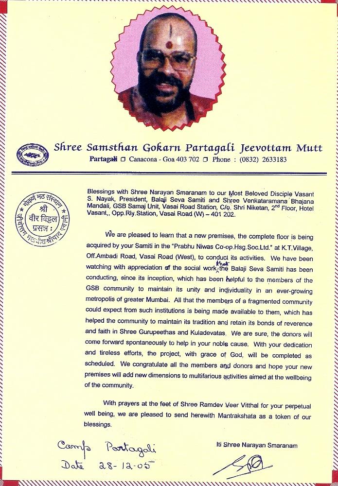 aashirvachan-letter-from-gokarnmath-swamiji